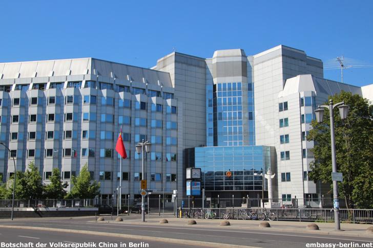 Botschaft der Volksrepublik China in Berlin