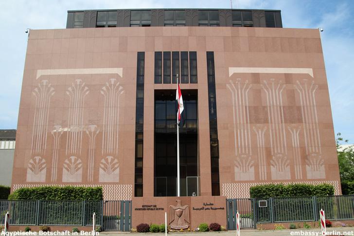 Botschaft der Arabischen Republik Ägypten in Berlin