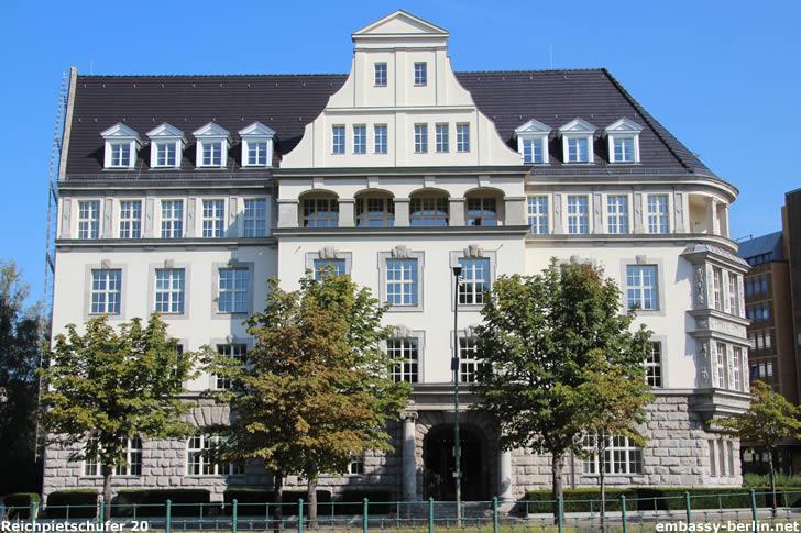 GIZ-Haus am Reichpietschufer (Canaris-Haus, Tirpitzufer 75-76)