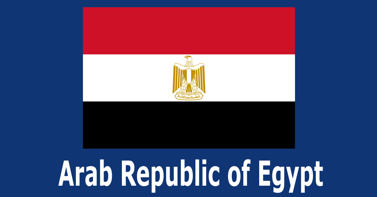 Egypt Konsulat Frankfurt
