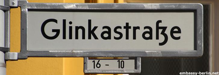 Glinkastraße