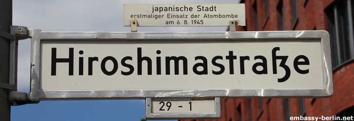 Hiroshimastraße